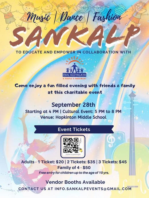 Sankalp - To Educate And Empower