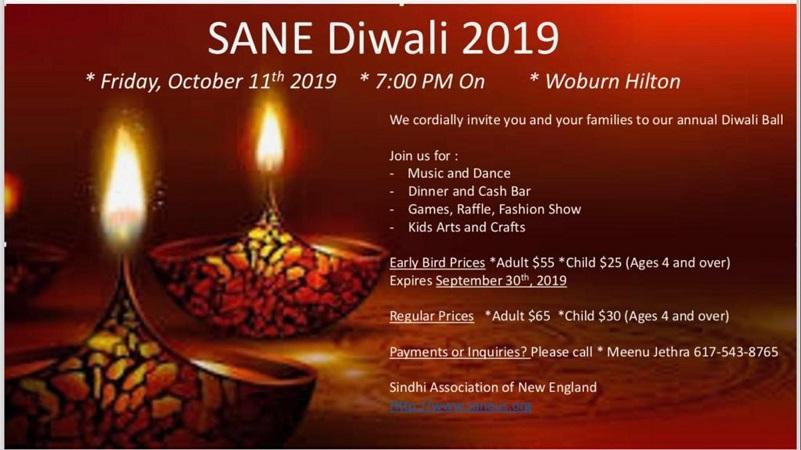 SANE Diwali 2019