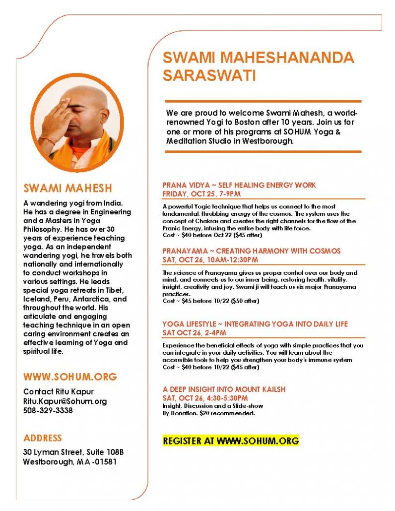 Swami Maheshananda Saraswati To Visit Boston