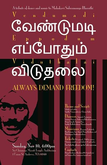Vendumadi Eppodum Viduthalai: A Dance Tribute To Patriotic Tamil Poet Subramanya Bharath