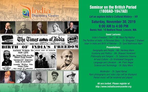 IDC: Seminar On The British Period