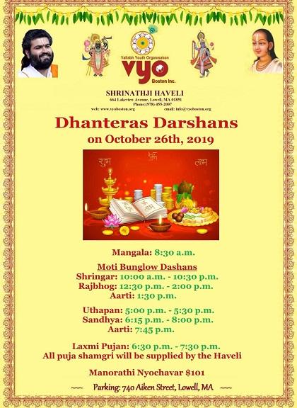 VYO: Dhanteras, Diwali And Annakut