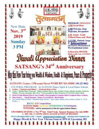 Satsang Center: Jalaram Jayanti And Diwali Appreciation Dinner