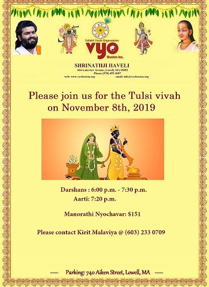 Tulsi Vivah At Shrinathji Haveli, Satsang Center And NESSP