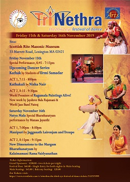 TriNethra Annual Dance Festival Brings Renowned Dancers