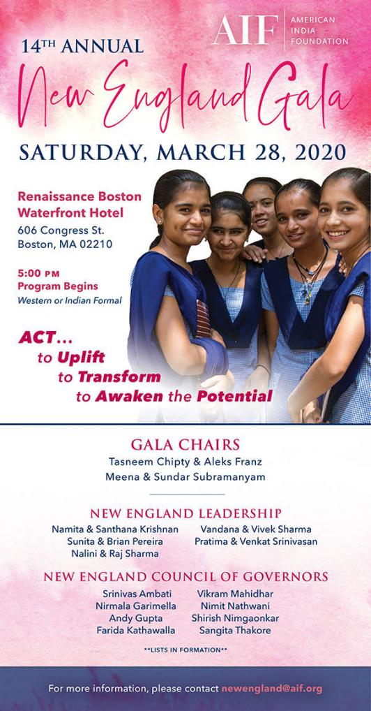 AIF New England Announces Gala Chairs For Its 14th Annual Gala