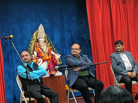 Hasya Kavi Sammelan