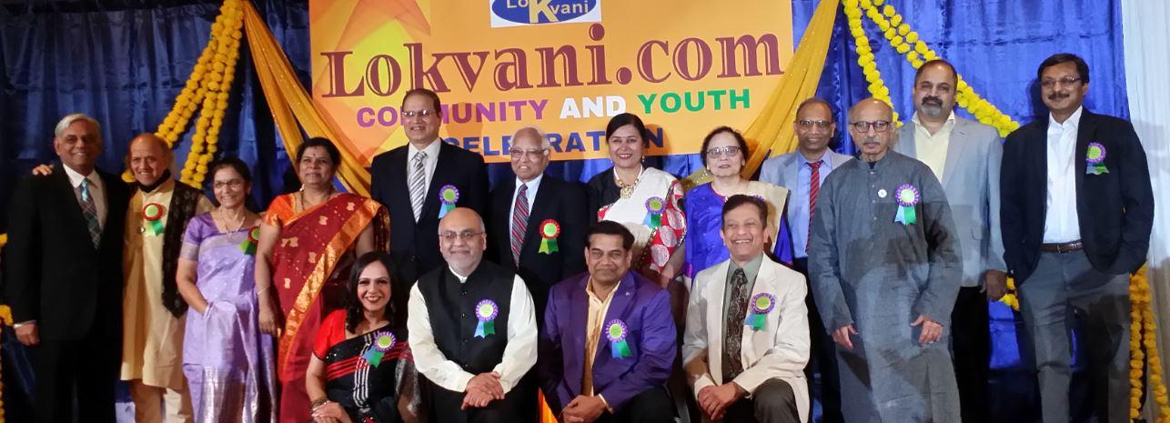 Lokvani Community And Youth Celebration