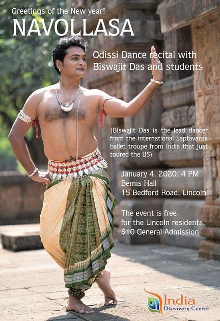 Odissi Dance Recital: Navollasa