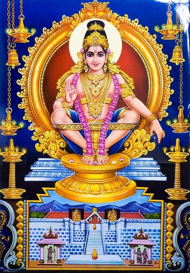 Grand Finale Of Ayyapa Mandala Pooja