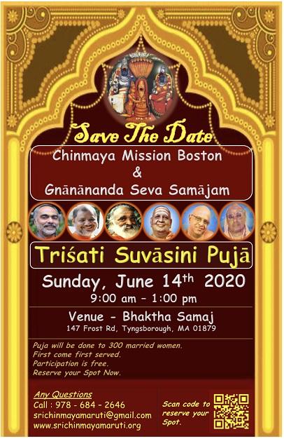 Triśati Suvāsini Pujā And Lalithā Kalyānam Celebration