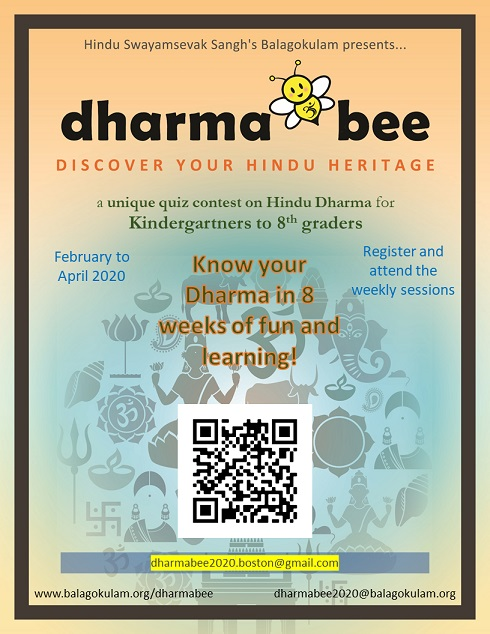 HSS Balagokulam Announce Dharma Bee Contest For K-to-8 Children