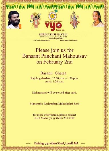 VYO Basant Panchani Mohoutsav