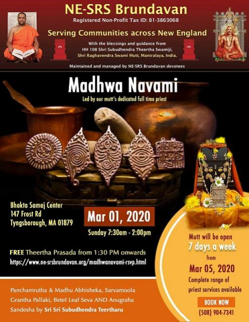 Madhwa Navami Celebrations By NESRS Brundavan