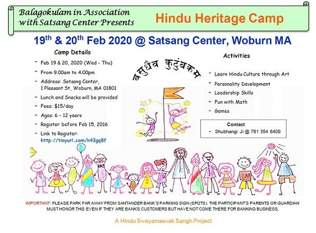 HSS Hindu Heritage Camp