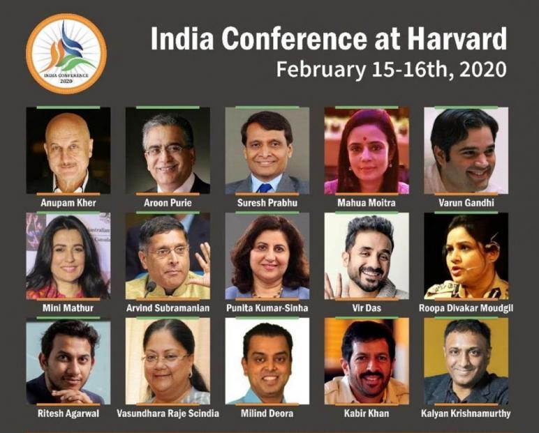17th Annual 'India Conference At Harvard'