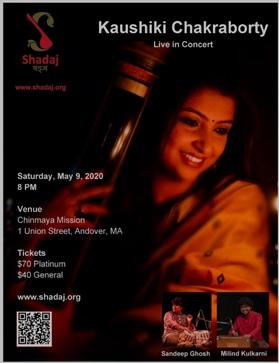 Shadaj Presents Vidushi Kaushiki Chakraborty