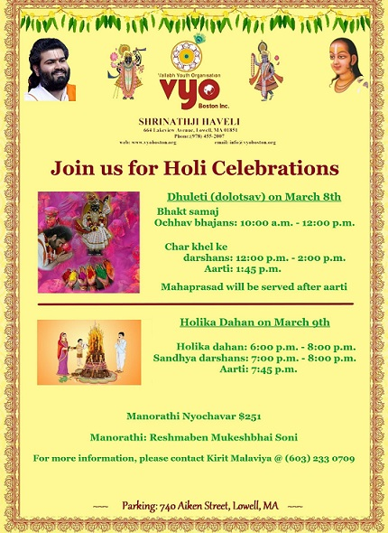 Holi Celebrations At Shrinathji Haveli