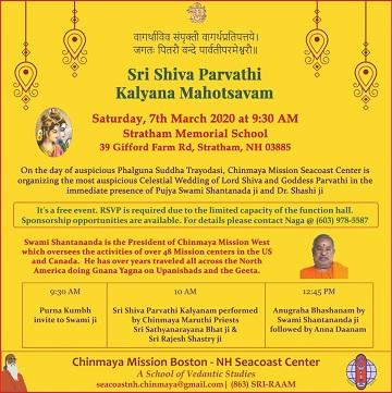 Upcoming Events At Chinmaya Mission Boston