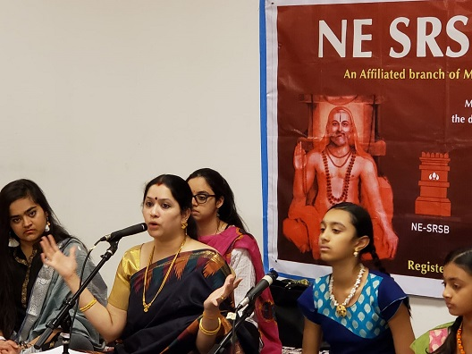 SampradhAyEna Samudhbhavam