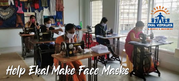 Help Ekal Make 1 Million Masks By April 30 For India