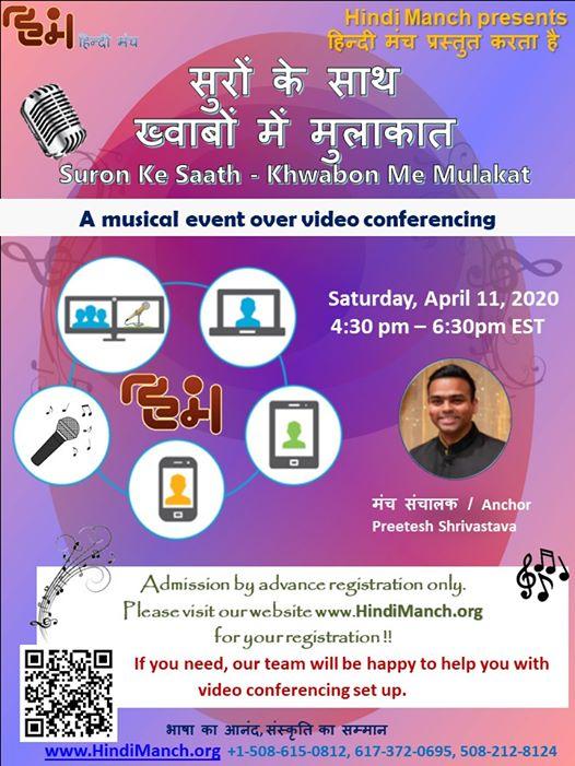 Suron Ke Saath Khwabon Me Mulakat - A Beautiful Online Musical Event