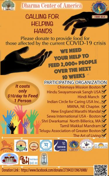 Dharma Center Support For COVID 19