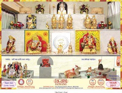 Daily Satsang And Aarati On ZOOM SATSANG Center