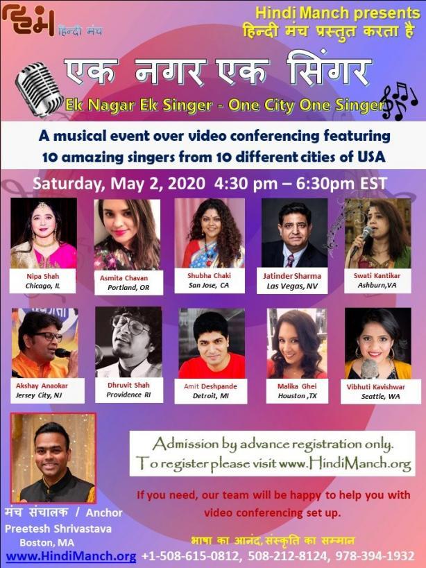 Hindi Manch - Upcoming Events