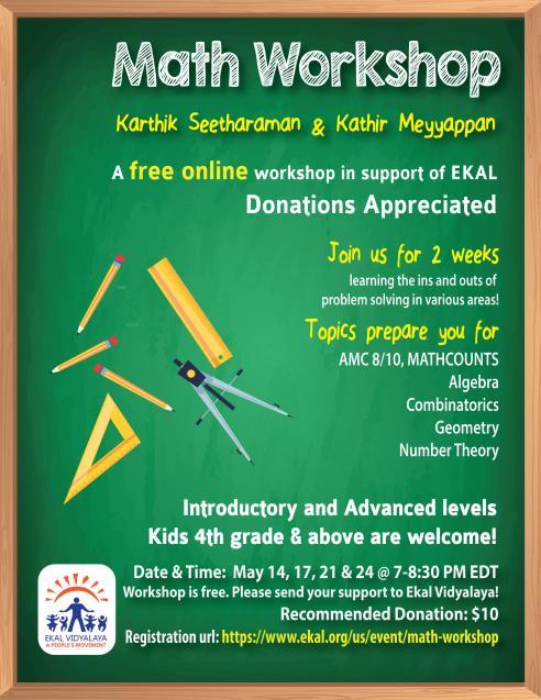 Free Online Math Workshop