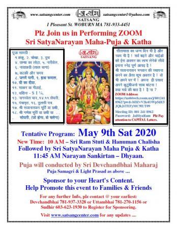 Satsang Holds A Mahapuja And Katha
