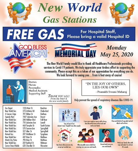 Free Gas To Healthcare Professionals Working At Hospitals