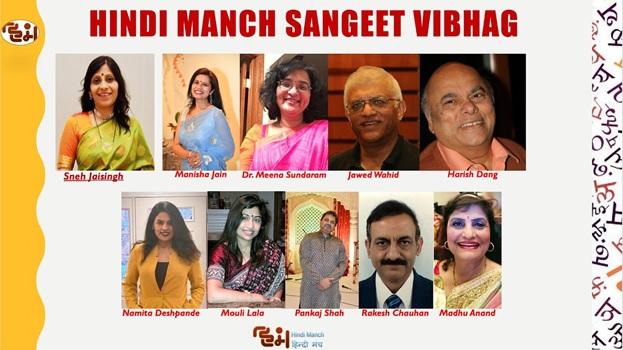 Hindi Manch Sangeet Vibhag Virtual Concert - Ek Nagar Ek Singer