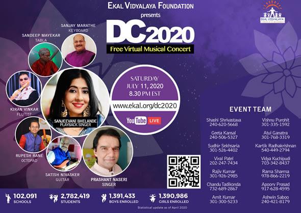 Free Virtual Bollywood Musical Concert For Ekal