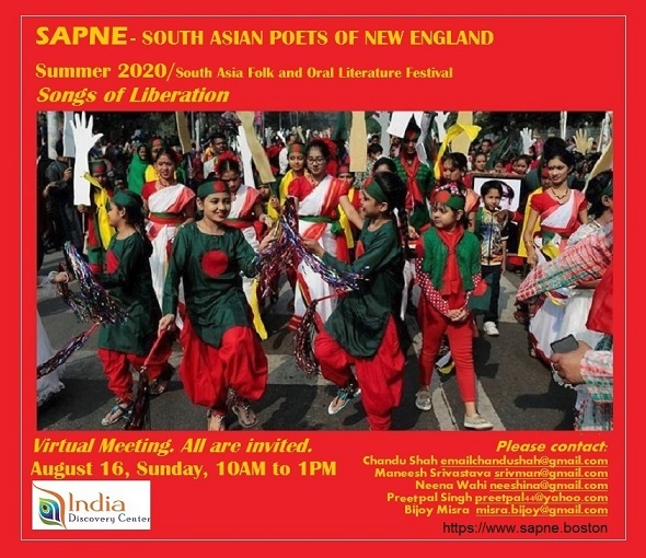 SAPNE: Summer Poetry - Songs Of Liberation