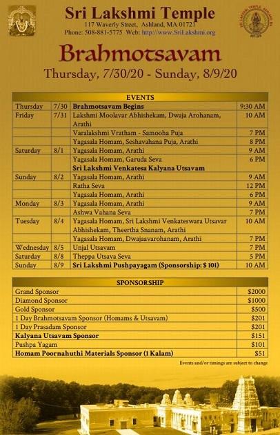 Vara Lakshmi Puja, Purnima Satyanarayana Puja And Brahmotsavam At Durga And Sri Lakshmi Temples