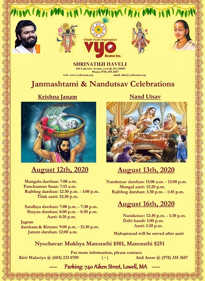 VYO: Janmashtami & Nandutsav Celebrations