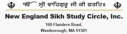 Gurudwara Sahib Opening Phase II Update