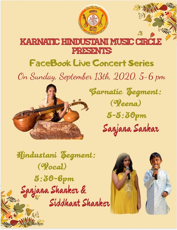 KHMC Presents Facebook Live Concert Series