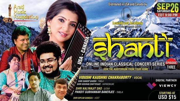 LearnQuest Presents Hindustani Vocalist Vidushi Kaushiki Chakraborty