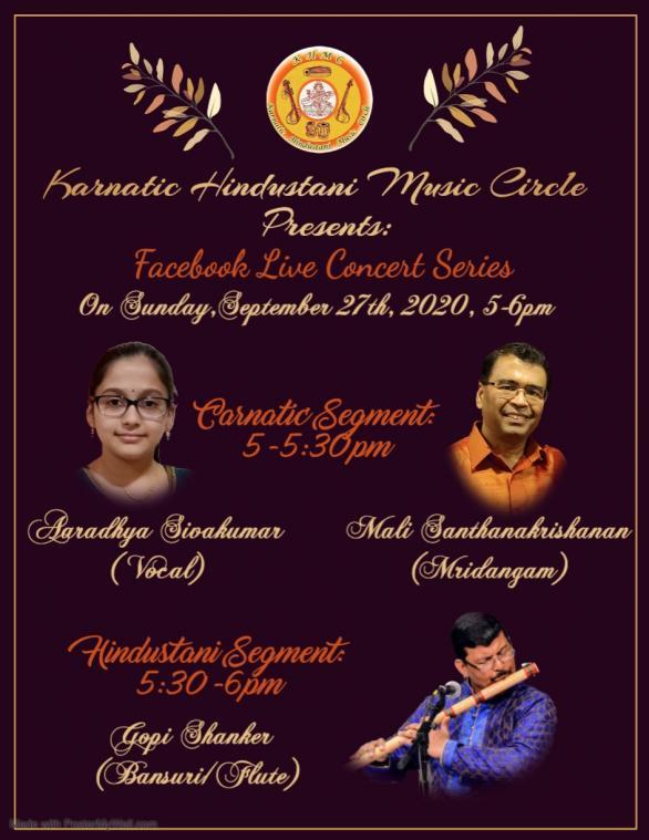 Karnatic Hindustani Music Circle