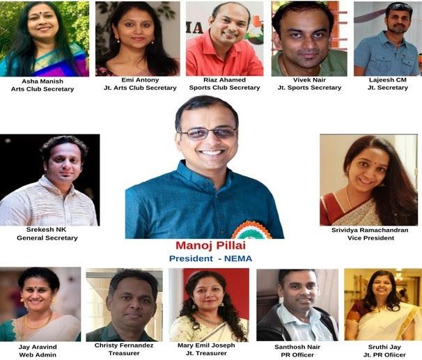 2020-2021 NEMA Leadership Team