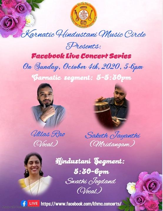KHMC Concert - Ullas Rao, Saketh Jayanthi And Swathi Jogdand