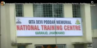 Ekal Vidyalaya Inaugurates New Skill Training Center