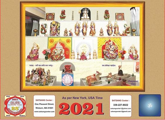 Satsang Center Calendar For 2020
