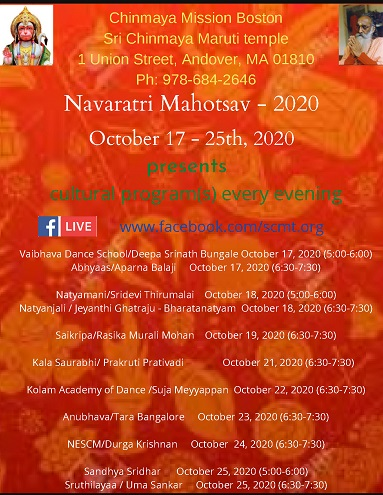 Navaratri Mahotsav At Chinmaya Mission Boston