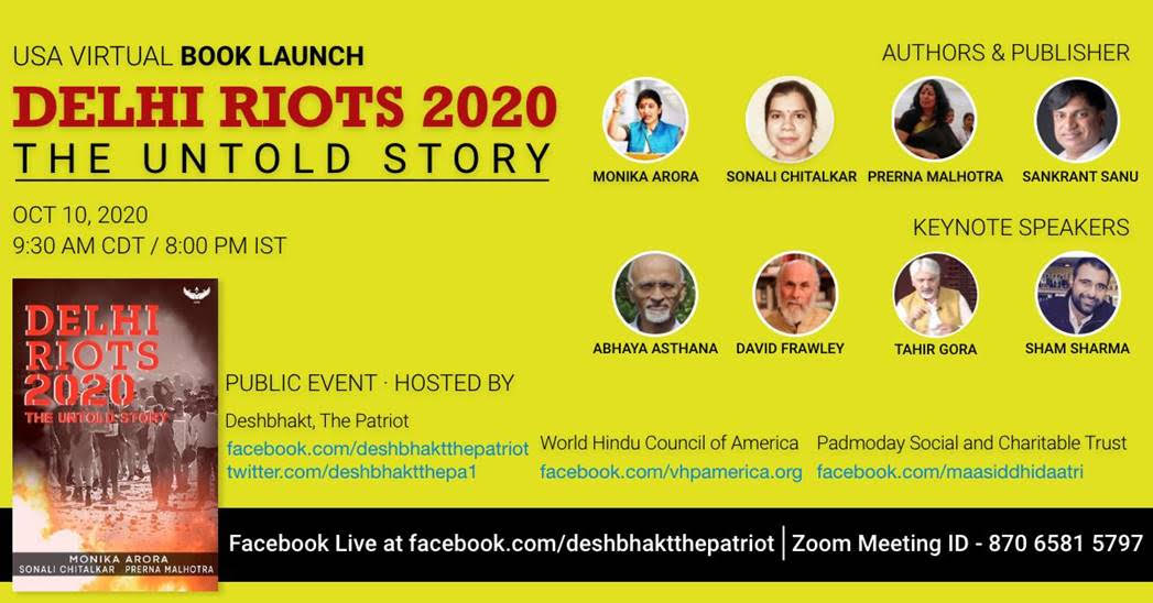 Book Launch - Delhi Riots 2020: The Untold Story
