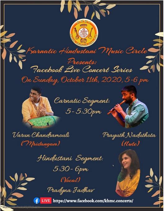 KHMC Concert - Varun Chandramouli, Prayuth Naduthota, And Pradyna Jadhav