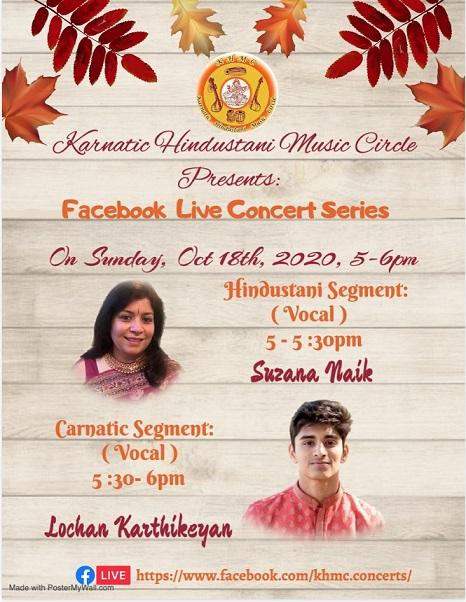 KHMC Concert - Suzana Naik And Lochan Karthikeyan