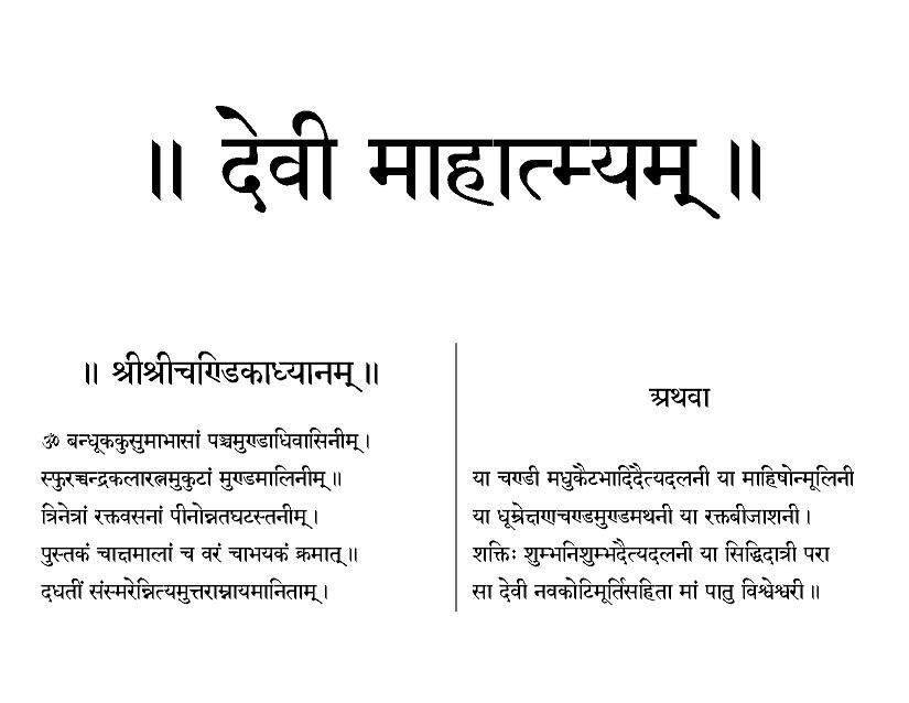 Devi Reading For Corona